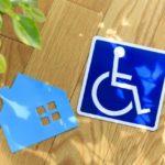 国際シンボルマークの車椅子マーク よくみかけませんか?